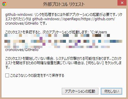 Github_28