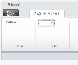 Ribbon11