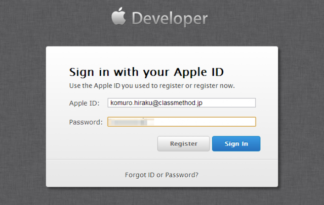 Sign_in_with_your_Apple_ID_-_Apple_Developer_-_Google_Chrome_2013-08-12_11-23-14