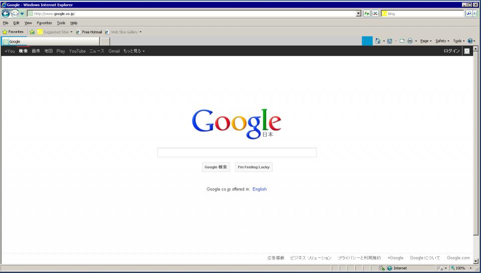 Windows_7_x64_1