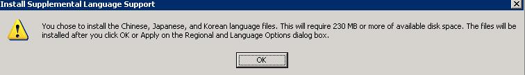 Windows_8_x64_3