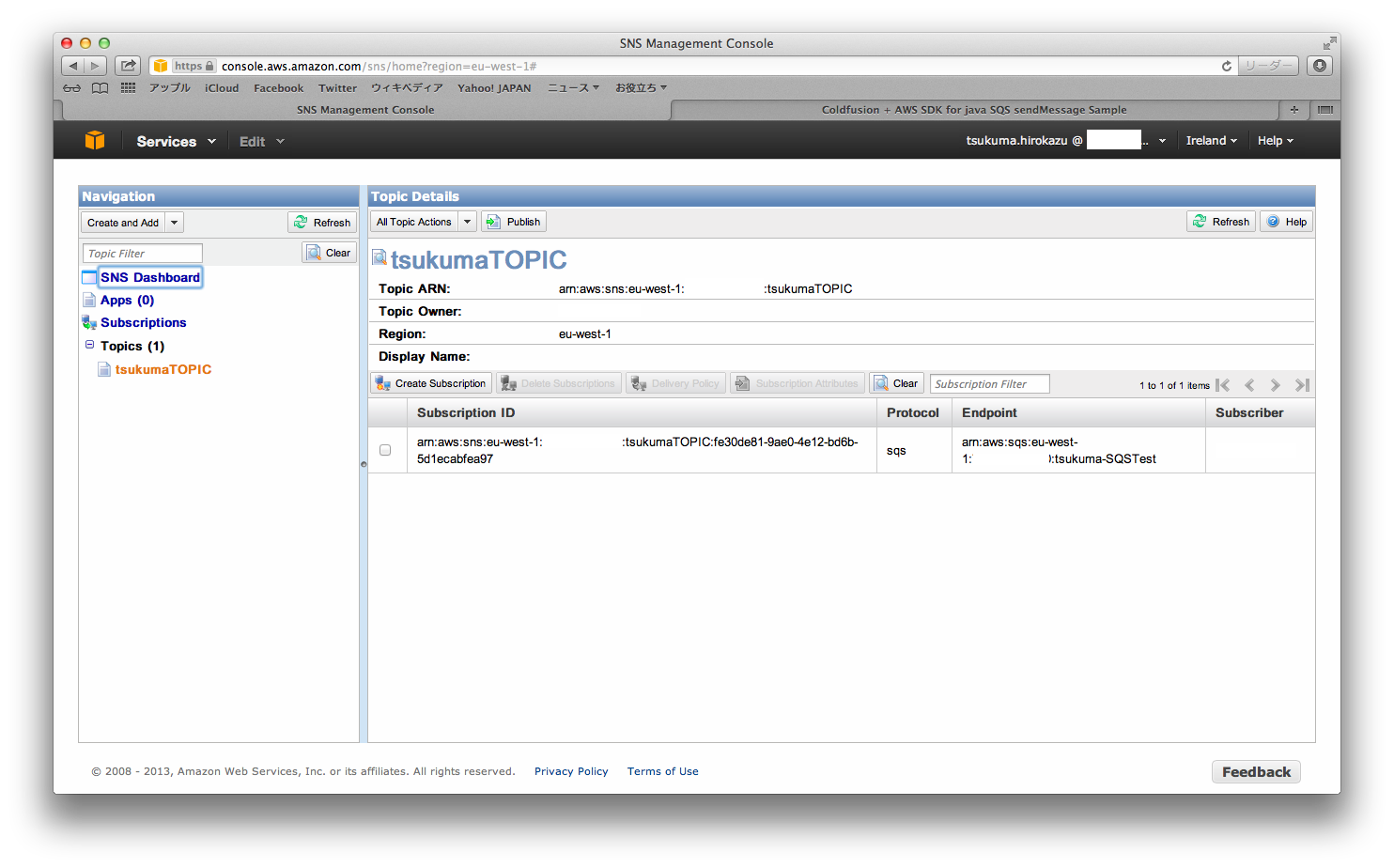 Amazon SNSをColdFusion10とAWS SDK for javaの組み合わせで操作する #2