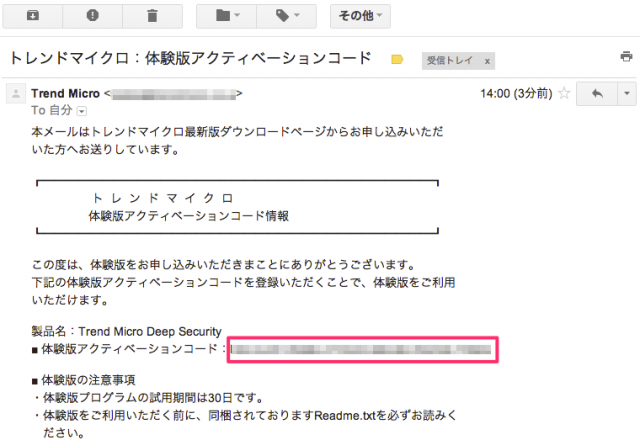 deepsecurity03