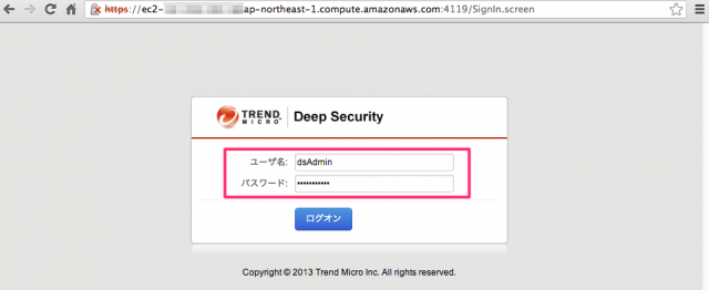 deepsecurity07