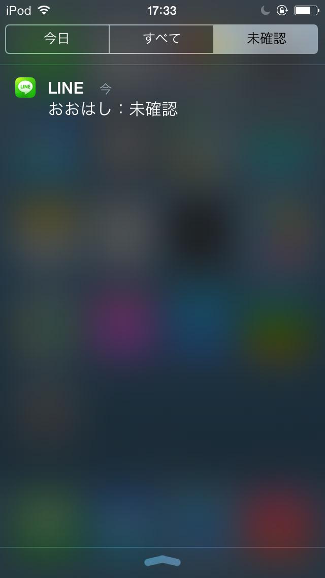 ios7-notification-missed-01