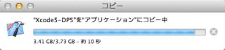 xcode5-2