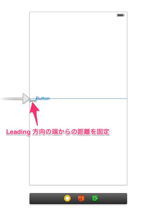 xcode5-autolayout01-012