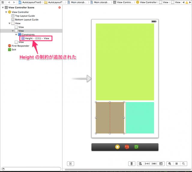 xcode5-autolayout01-039