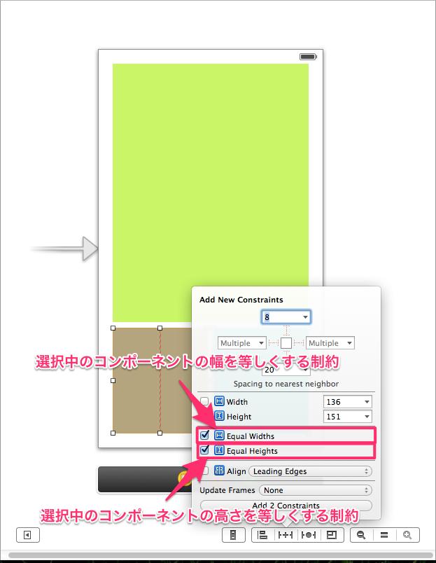 xcode5-autolayout01-040