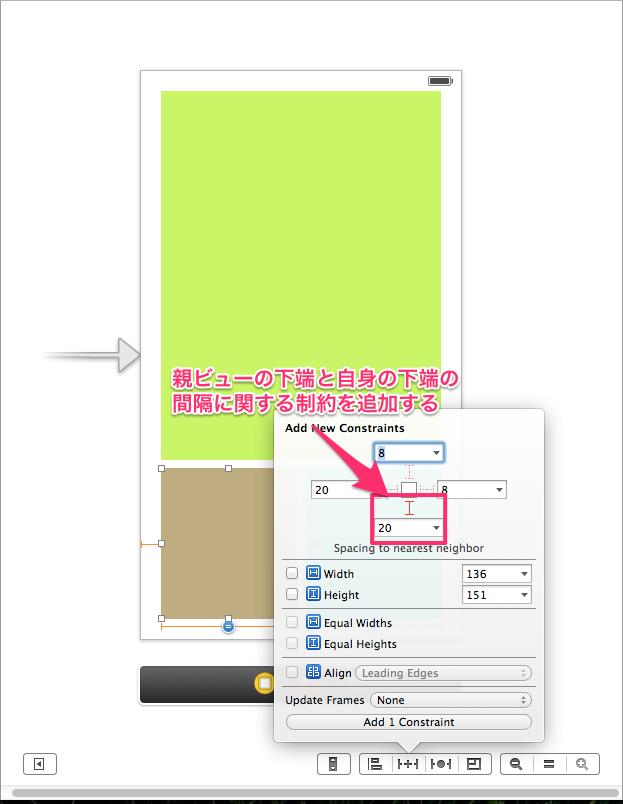 xcode5-autolayout01-047