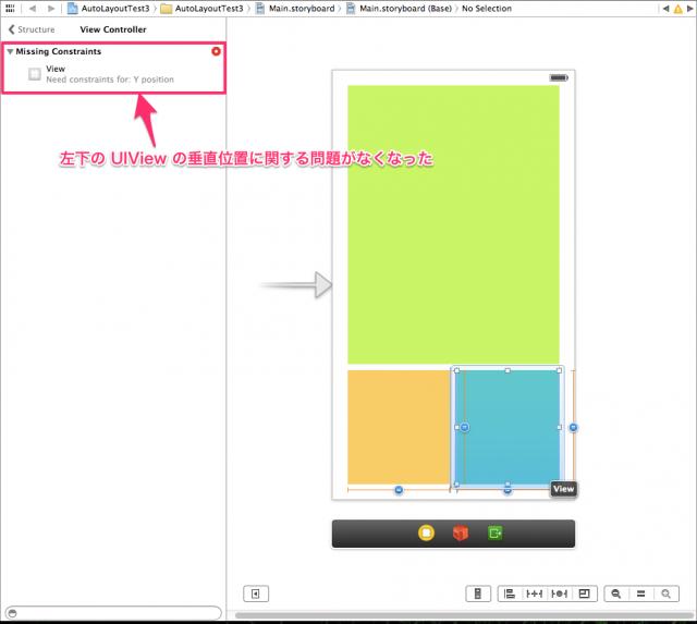 xcode5-autolayout01-049