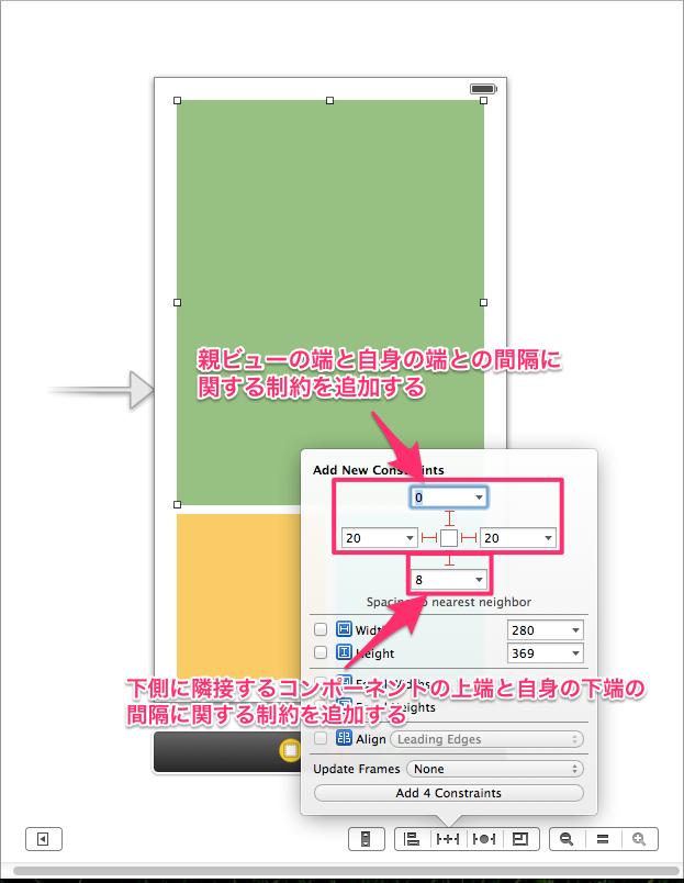 xcode5-autolayout01-052
