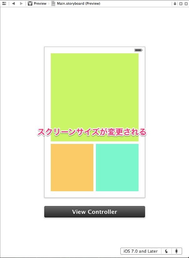 xcode5-autolayout01-068
