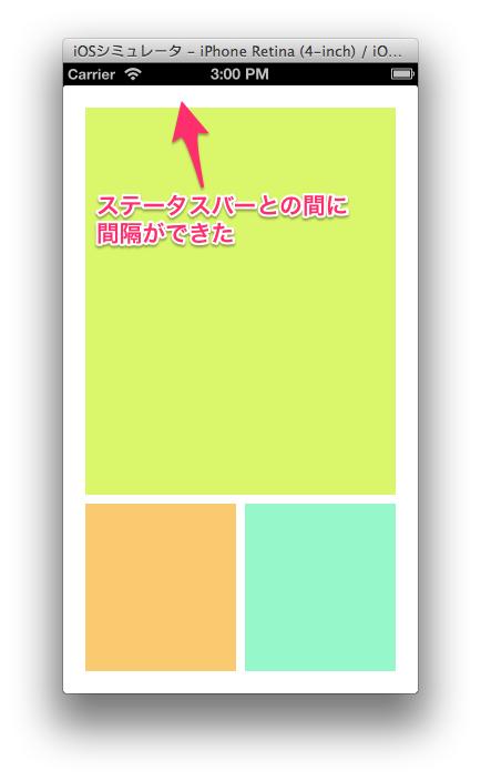 xcode5-autolayout01-074