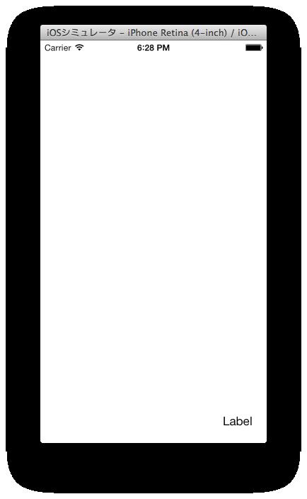 xcode5-autolayout01-076