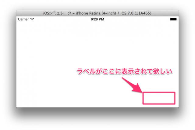 xcode5-autolayout01-077