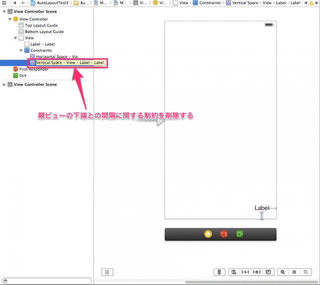 xcode5-autolayout01-081