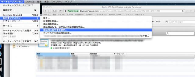 スクリーンショット_2013-09-05_17.58.49