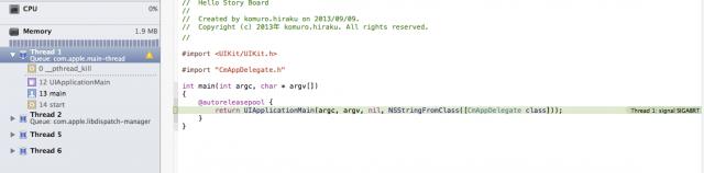 スクリーンショット 2013-09-09 12.09.53