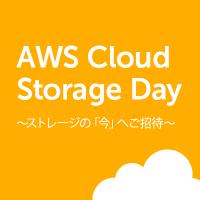 AWS Cloud Storage Day