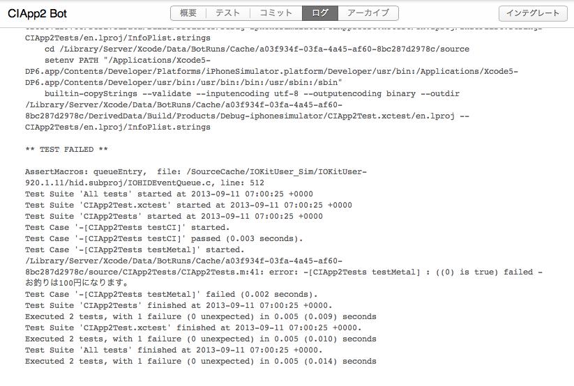 ci_browser_log