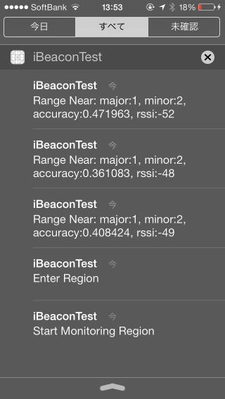 ibeacon-apiusage-003