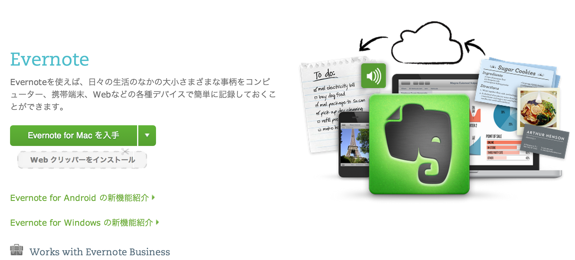 img-cover_evernote
