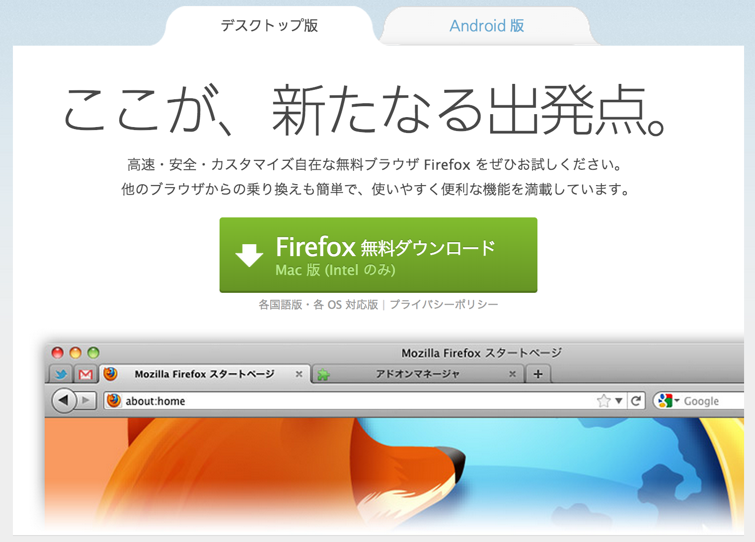 img-cover_firefox