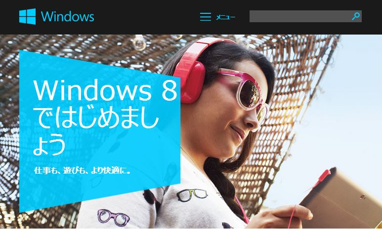 img-cover_windows8