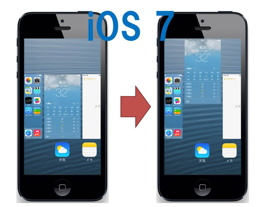 ios7-multitask