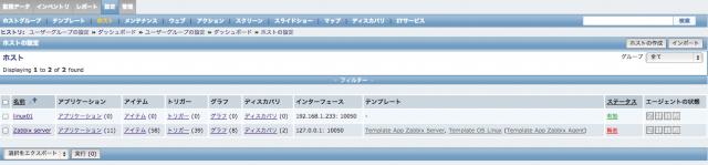 スクリーンショット 2013-10-28 16.56.43