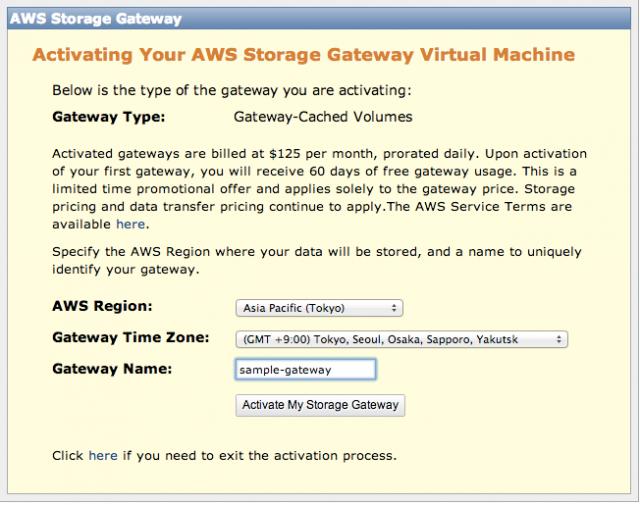 storage_gateway_activation