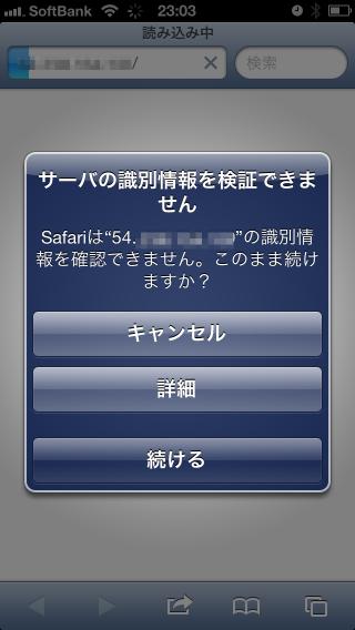 20131016_sophos_ssl-vpn_101