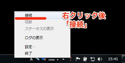 20131016_sophos_ssl-vpn_214