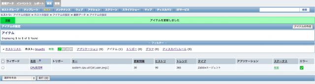 スクリーンショット 2013-10-28 17.41.37