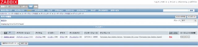 スクリーンショット 2013-10-28 16.37.09