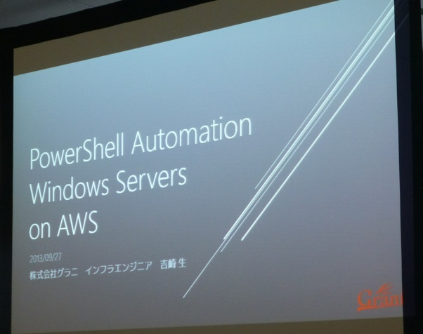 aws0927-session02102