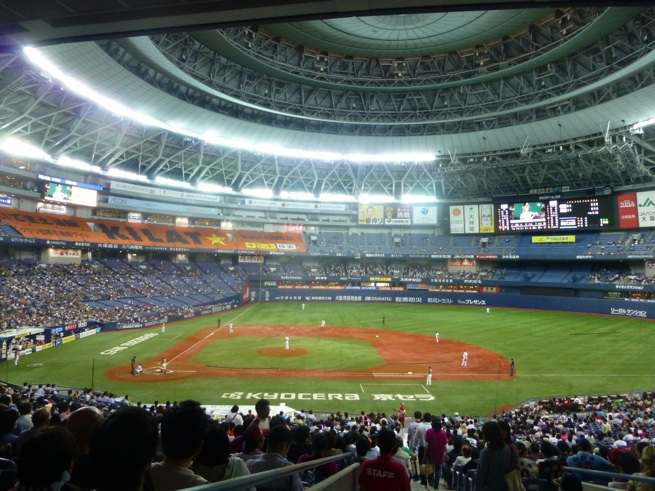 ballpark0