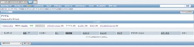 スクリーンショット 2013-10-28 17.14.35