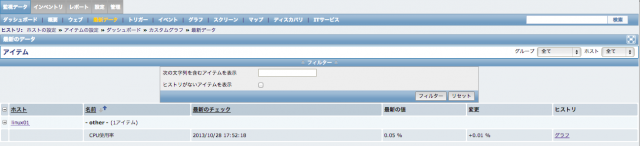 スクリーンショット 2013-10-28 17.52.35