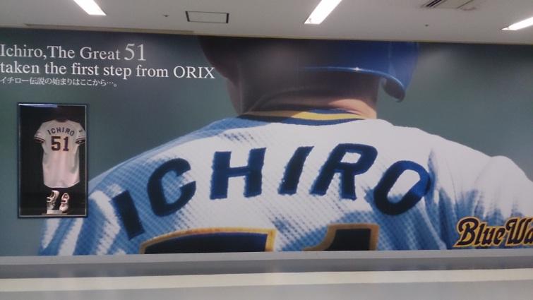 ichiro-1