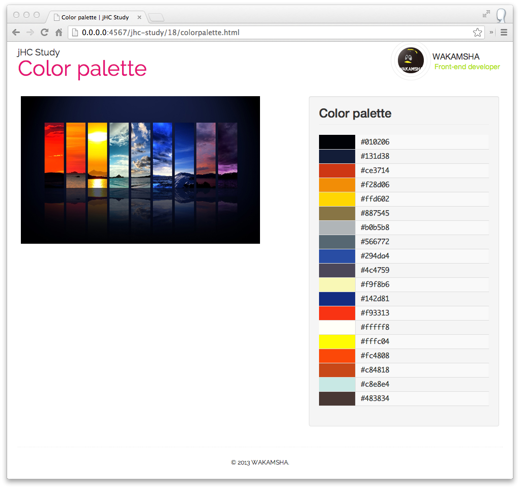 img-colorpalette