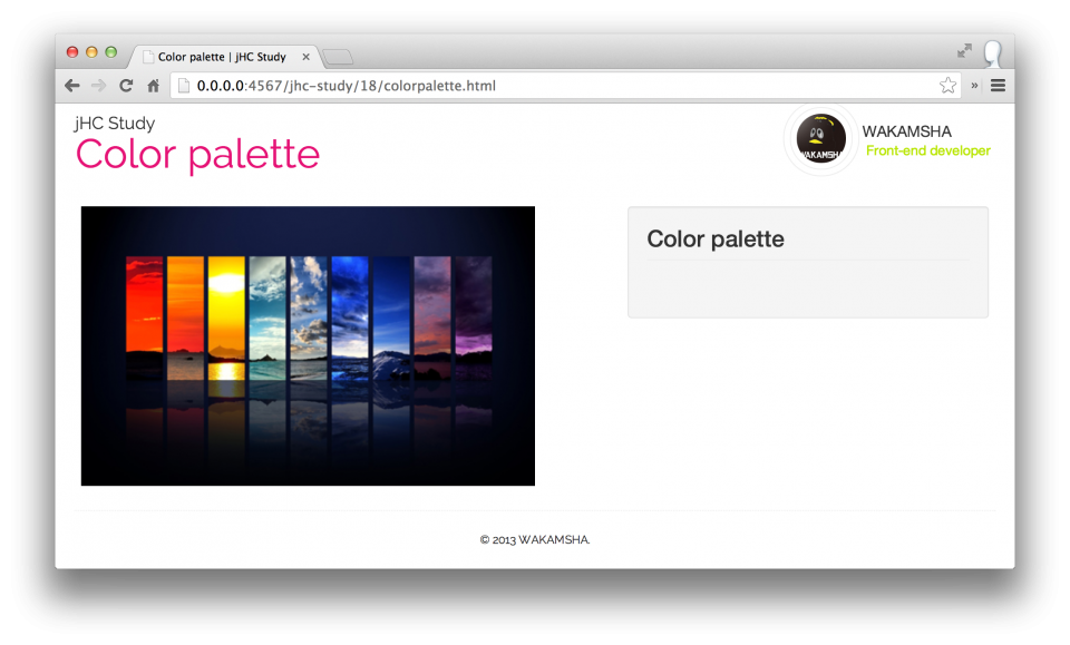 img-colorpalette_1
