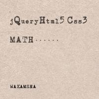 jhc_math