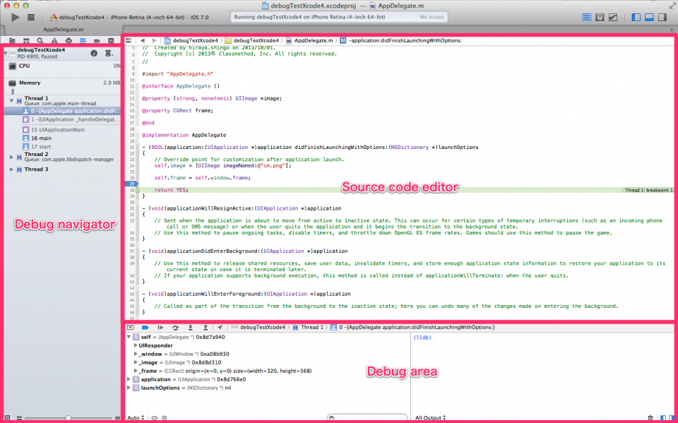 xcode5_debug_new_feature_13