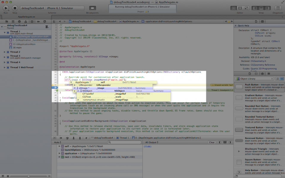 xcode5_debug_new_feature_14