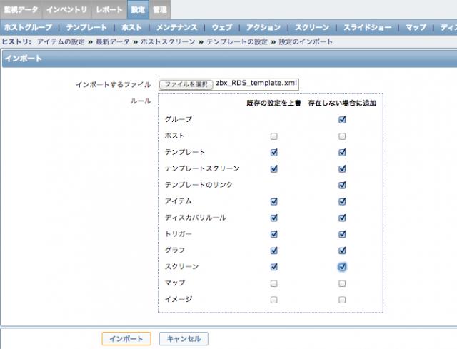 スクリーンショット 2013-11-07 16.54.21