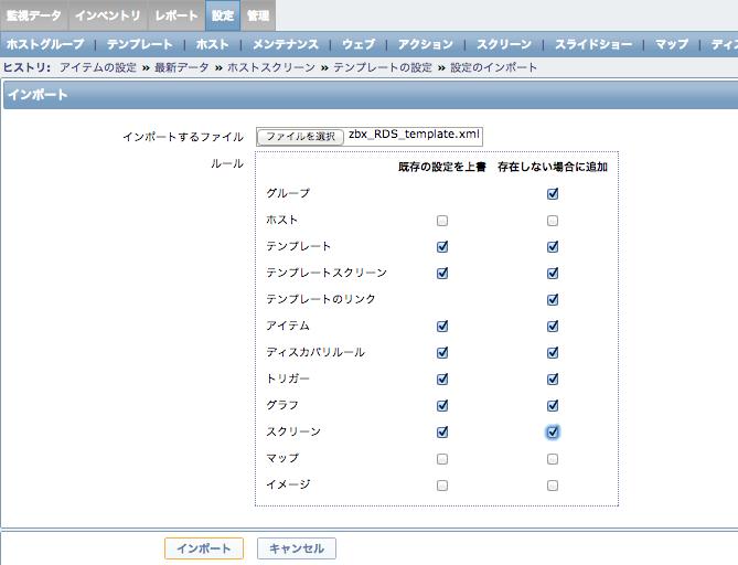 ZabbixでAWS/CloudWatchの値を取得してみた | DevelopersIO