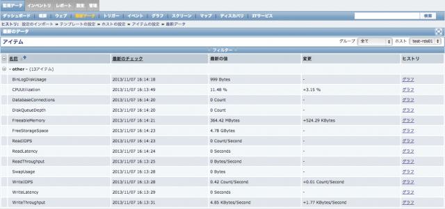 スクリーンショット 2013-11-07 16.14.41