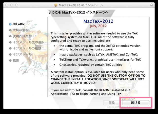 cap-mactex_install1